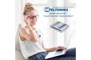 Неделна акција - Teltonika врвен квалитет, индустриска издржливост