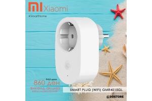 Xiaomi Mi Smart Home викенд акција во ddstore.mk