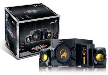 Genius SW G2.1  3000 speakers + subwoofer, 70W, for game, 4 pieces, volume control