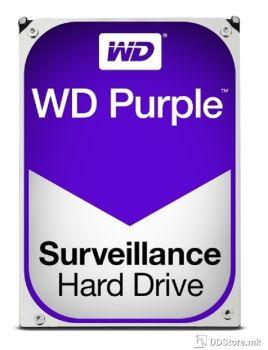WesternDigital HDD 4TB I.P. rpm, 64MB Cache SATA-3, 6.0Gb/s, Purple Surveillance, WD40PURZ