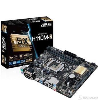 ASUS H110M-R, Intel® Socket 1151 for 6th GenCore™/ Pentium®/ Celeron® Intel® H110