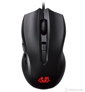 ASUS Cerberus Gaming Mouse, 4 customizable DPI stages