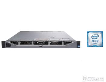 DELL Poweredge R620 1U 2 x Xeon Hexa-core E5-2630L 2000Mhz / 64GB DDR3 ECC / No HDD /No optic /Perc H710 mini / 2 x 750Watt