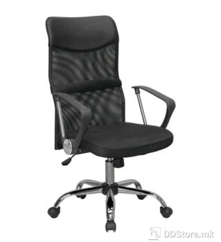 Office Chair nEU  MEDIUM