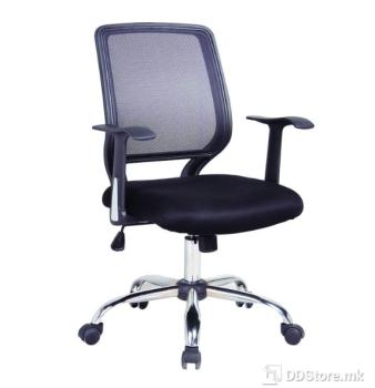 Office Chair nEU  RUBY