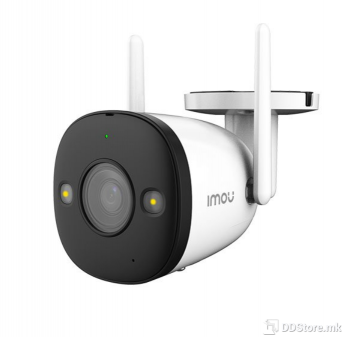 IMOU Bullet 2S IPC-F26FP Bullet Wi-Fi Camera 2MP 3.6mm (91°) fixed Lens