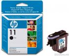 HP printhead for CP 1700 black (16k.) No.11 C4810A