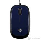 HP X1200 USB optical ,1200dpi,BLUE
