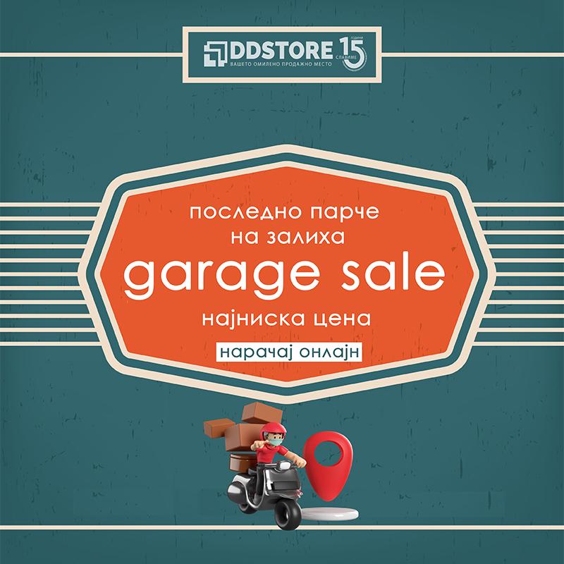 GarageSale - последни парчиња на залиха по најниски цени до сега